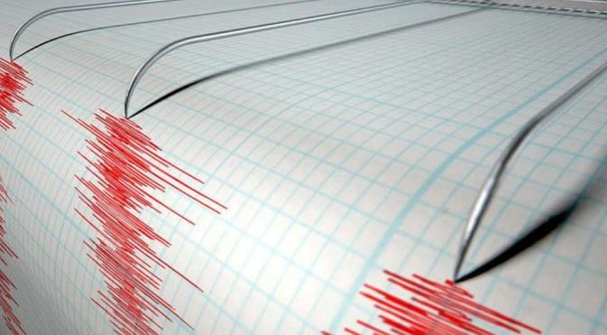 Земјотрес регистриран во подрачјето Тетово-Гостивар