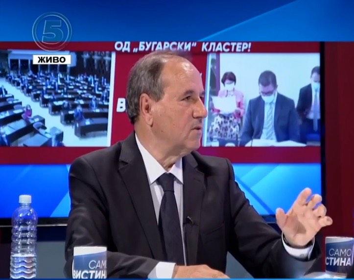 Трајанов: Институциите се корумпирани и растурени, а за тоа одговорна е власта