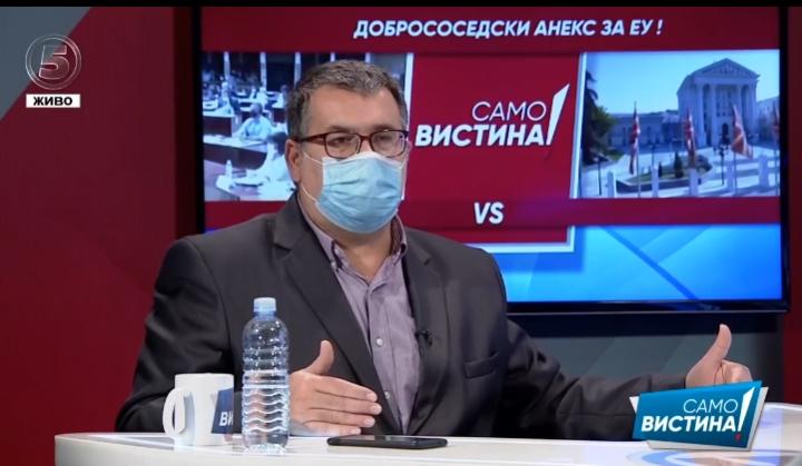 Момировски: Власта со договорите со Бугарија и Грција остави отворени прашања, исто како да не постигнала договор
