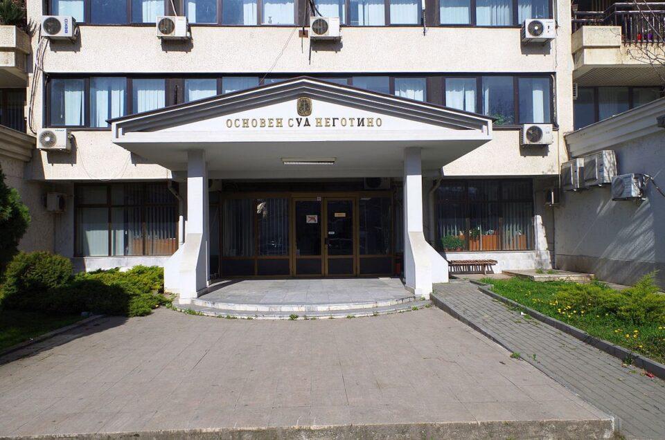 Само во Македонија: Судот во Неготино отвори казино, криминалците и судиите ќе можат под исти кров да се коцкаат (ФОТО)