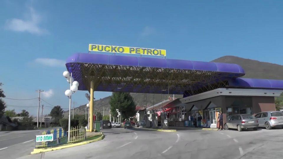 Пуцко Петрол земал тендери од над 3 милиони евра