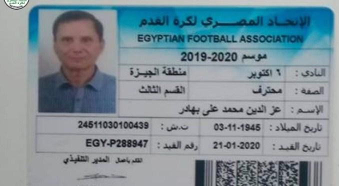Најстариот фудбалер на светот има 74 години