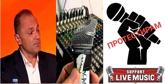 """Венко Филипче жестоко ги навреди музичарите: """"Нека протестираат пред инфективна, пред оние што најверојатно се заразиле на нивните настапи и свадби""""!"""