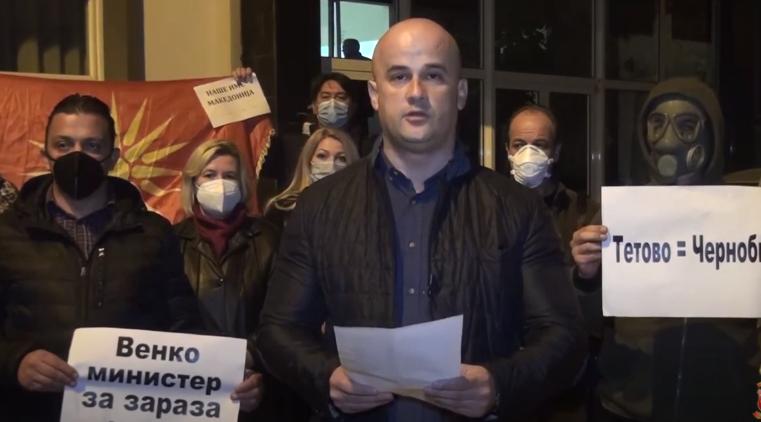 Велјановски: СДСМ и ДУИ ветија намалување на загаденоста за 50%, а добивме поголемо загадување и празна општинска каса