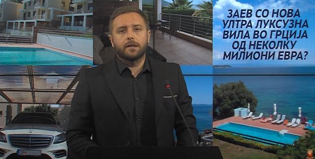 Арсовски: Странски медиуми известуваат за милионски имоти на Заеви додека Македонија тоне во сиромаштија