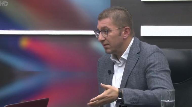 Мицкоски: Власта на кондиција сакаат да го фатат народот, секој ден нов скандал, од магариња до криминални зделки