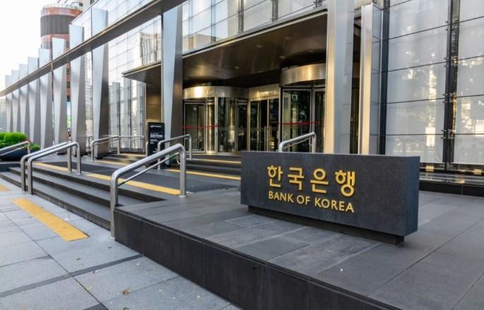 Пораст на јужнокорејската економија