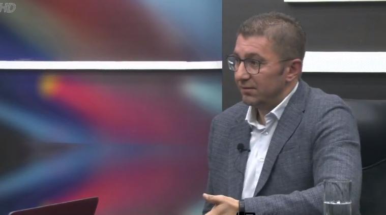 Мицкоски: Секој кој зема државна плата треба да биде слуга на граѓаните, а не да зема плата и да седи дома