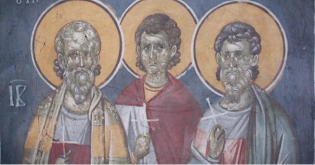 Денеска е Св. маченици Пров, Тарах и Андроник