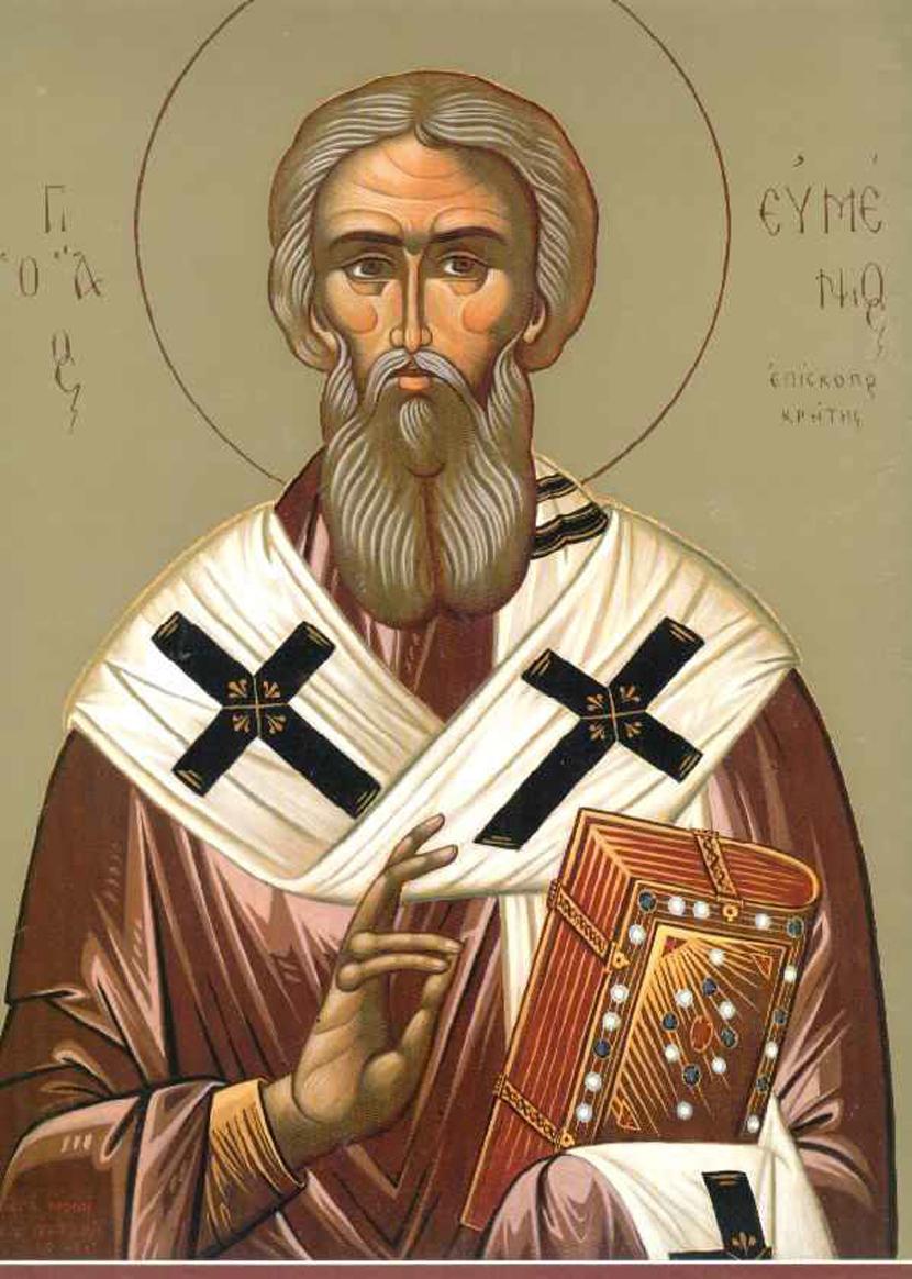 Денеска е значаен празник- овој светец лекувал само со силата на волјата
