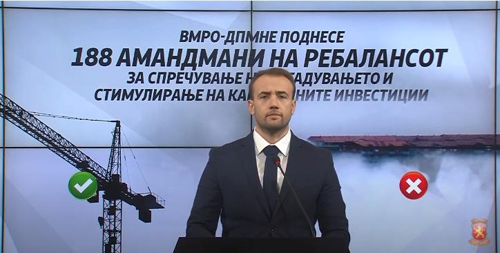 Стојаноски: ВМРО-ДПМНЕ поднесе 188 амандмани на ребалансот, за да се спречи загадувањето и да стимулираме капитални инвестиции