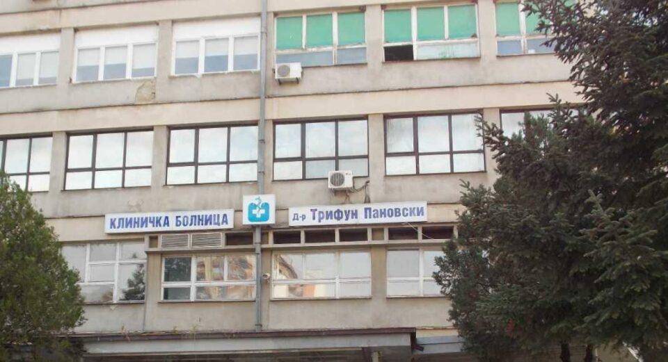 Медицинска сестра од Битола почина од компликации од Ковид-19