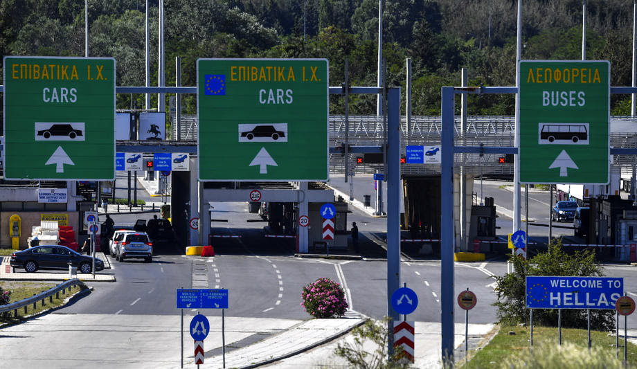 ГП Евзони затворен за сообраќај поради штрајк на грчките цариници
