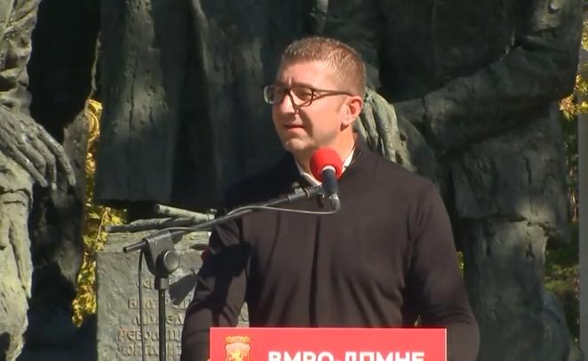Настан на ВМРО-ДПМНЕ во Прилеп, обраќање на Мицкоски и Пандов