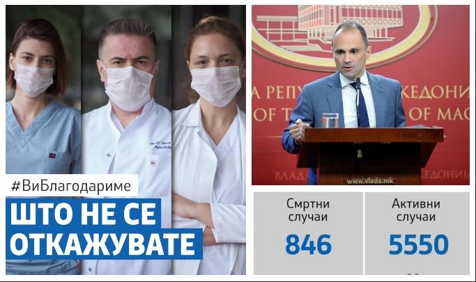 """Ниедна слика нема да го """"испере"""" Филипче од одговорност за 846 смртни случаи"""