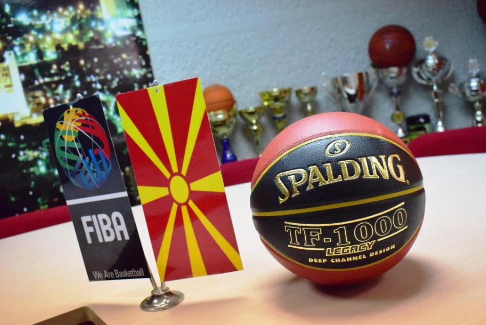 Познато е кога почнува кошаркарското првенство
