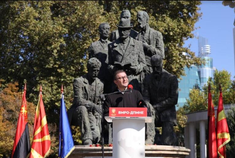 Анализа: Пораките од говорот на Мицкоски за 23 Октомври треба да бидат водечка мисла за сите политичари