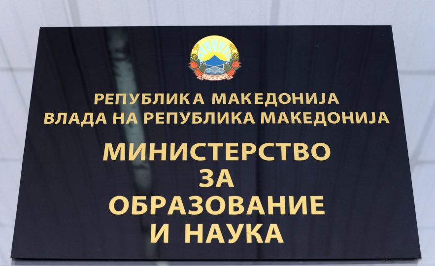 Предлог-законот за учебници повторно ќе биде вратен во Собранието