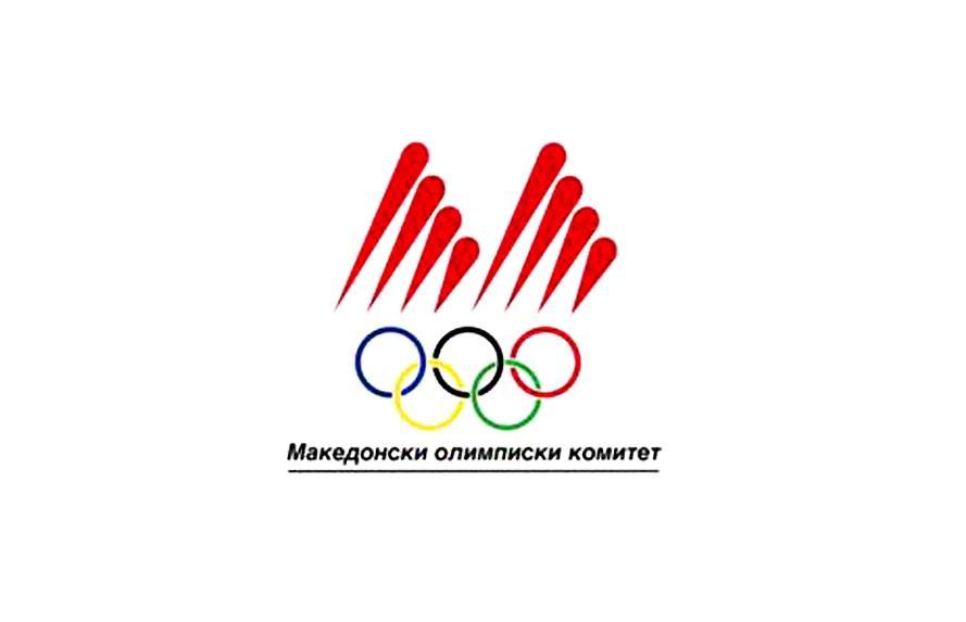Втор дел: Битка на криминални структури за МОК? – Желбите на Заев за нов политички претседател на МОК