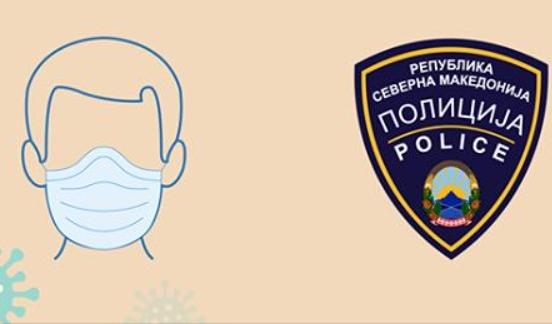 МВР: 506 санкции за неносење маска