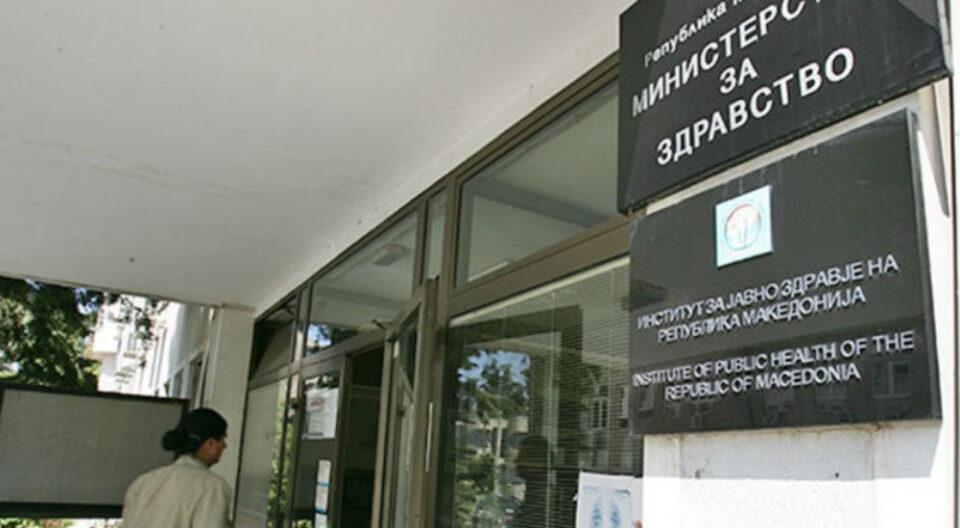 Мицкоски: Комисијата за заразни болести ако има малку морал ќе си поднесе оставка