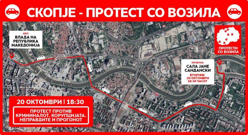ВО ЖИВО: ВМРО-ДПМНЕ протестира со возила против ненародната власт предводена од СДСМ