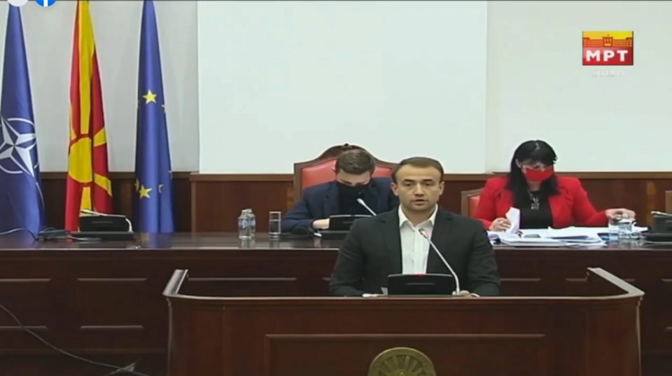 ВМРО-ДПМНЕ повторно го поднесе предлог законот за АРМ