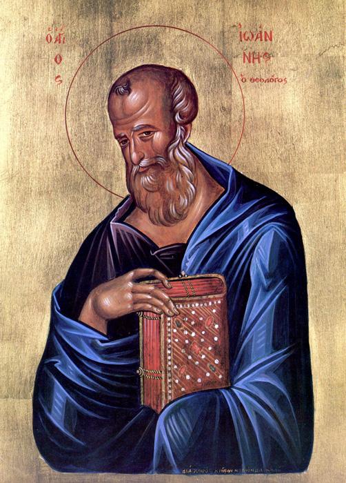 Упокојување на Св.Јован Богослов, најсаканиот Исусов ученик