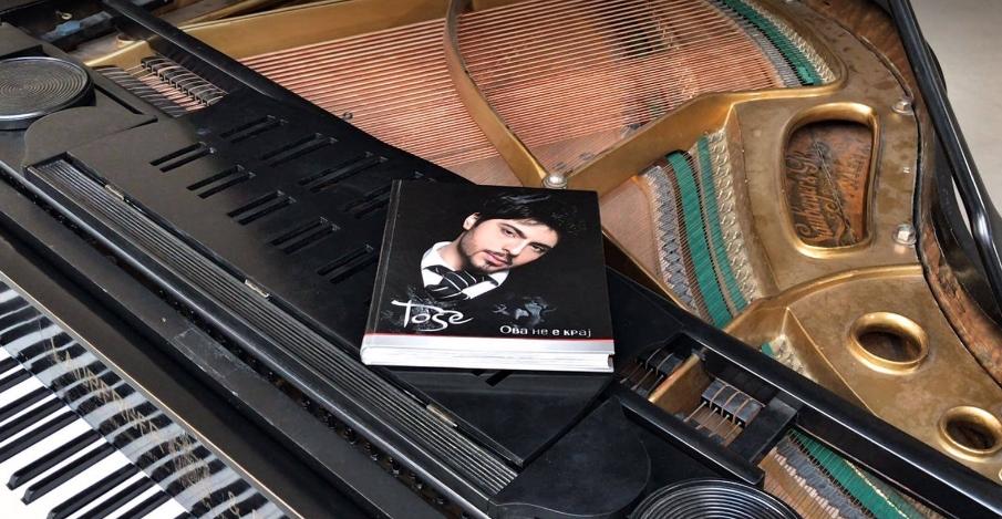 """13 години болат овие стихови: Талентираниот Тони со """"Место на злосторот"""" го негува споменот на Тоше (ВИДЕО)"""
