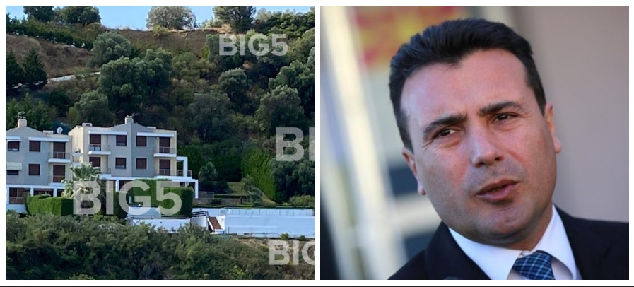 Зоран Заев не кажува дали хациендата е на Вице Заев?!