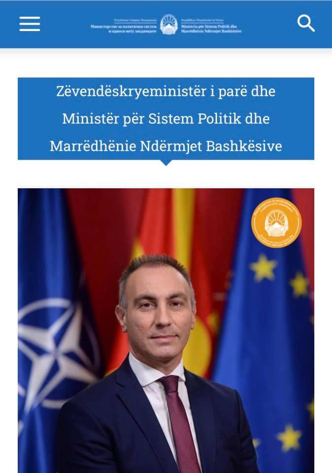 Официјалната страница на Министерството за односи меѓу заедниците само на албански јазик!