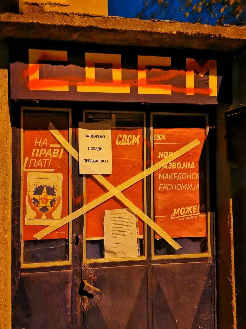 СИТЕ СЕ СРАМАТ ОД ЗАЕВ- пред штабовите на СДСМ осамна порака до нивниот лидер: Затворено поради предавство (ФОТО)