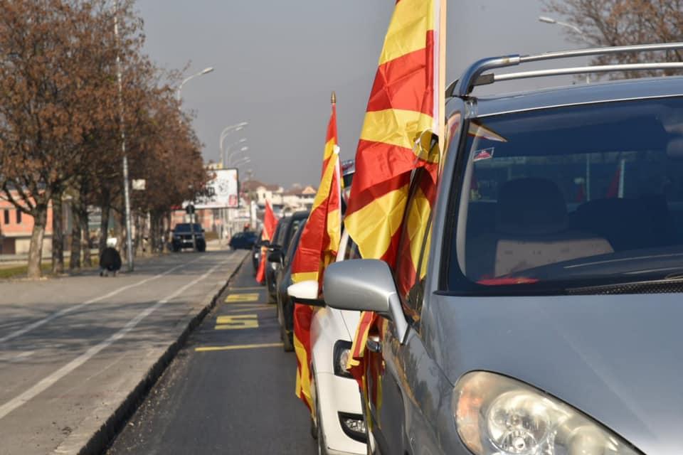 Мисајловски со порака на Фејсбук: Македонците се борат за своите правдини