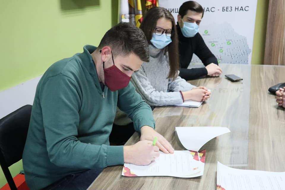 УМС на ВМРО-ДПМНЕ потпиша меморандум за соработка со Националниот сојуз на слепи лица на Републука Македонија
