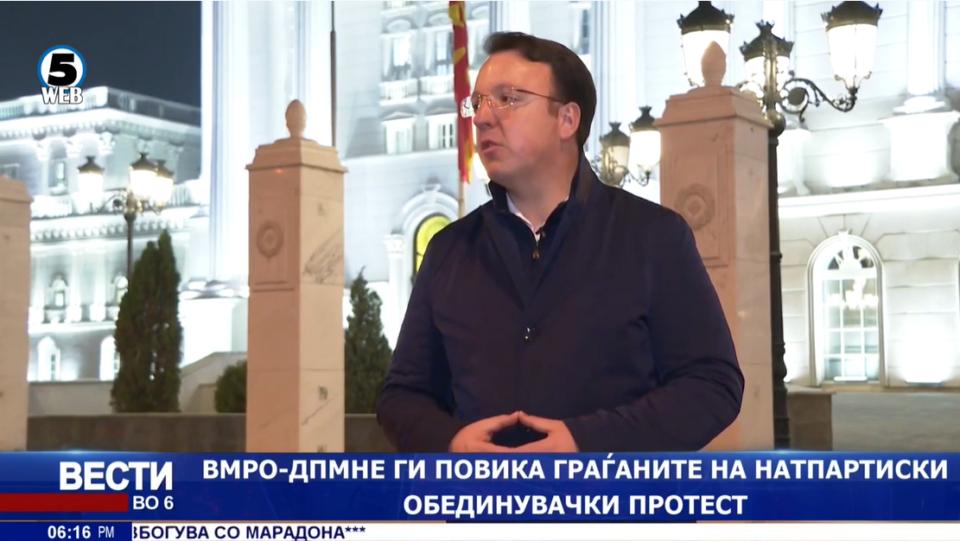 Николоски: Зоран Заев од денес е минато