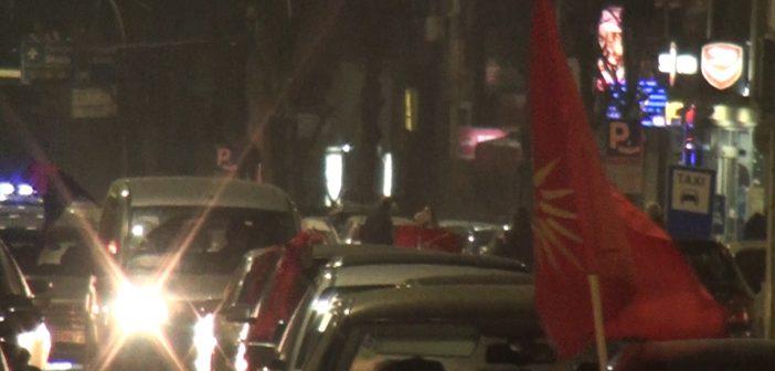 Битолчани со порака до Заев: Оставка!!!