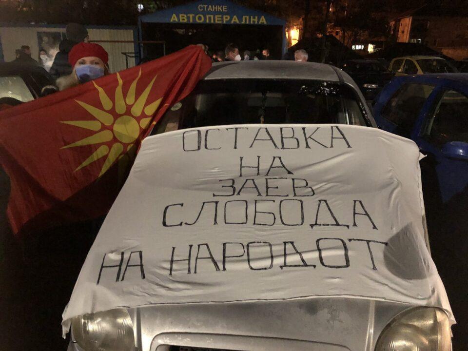 Жителите на Кратово и Крива Паланка на нозе: Бараат одговорност за сите погрешни политики и оставка на Заев и неговата мафија на власт