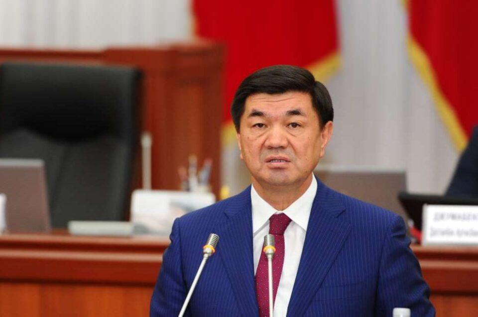 Премиерот на Киргистан, Садир Жапаров, најави претседателска кандидатура