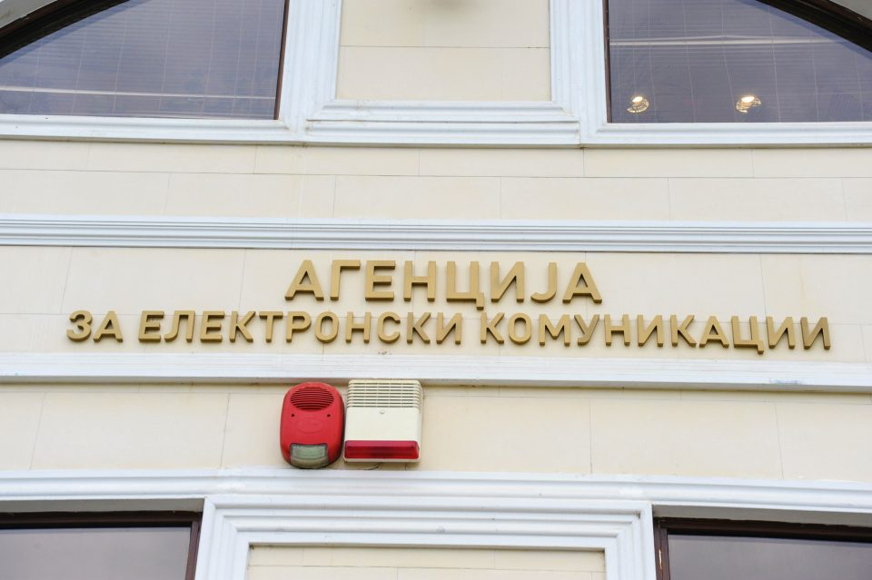 АЕК објави резултати од мерење на квалитетот на мобилните мрежи на А1 и Македонски Телеком во Тетово и Илинден