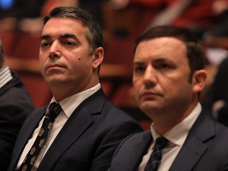 Нема решенија за изолација за Димитров и Османи