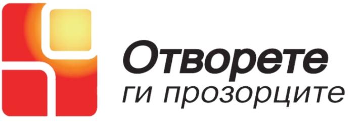 Промоција на прва апликација на македонски јазик за деца со попречен говор