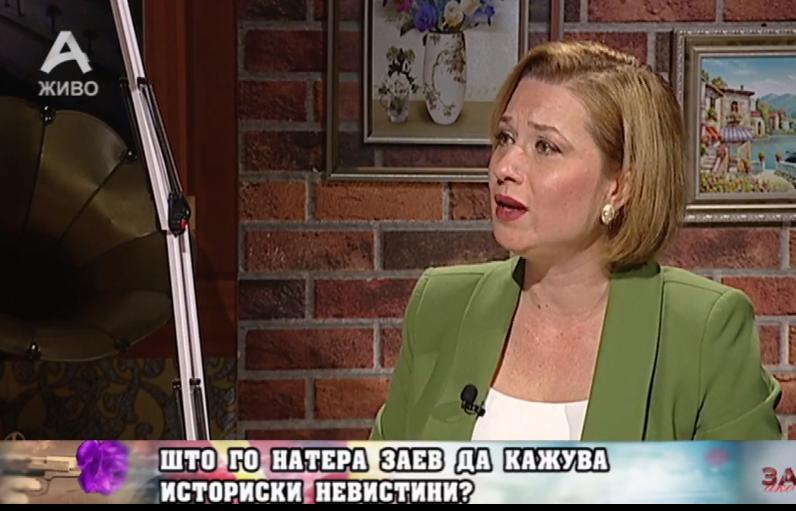 Василевска: Основата на Заев е богатење на кланот Заеви,тој за ништо друго не знае