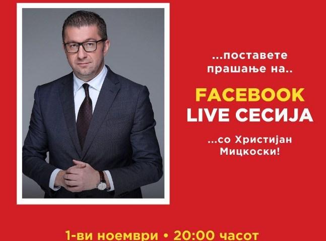 ВО ЖИВО:  Facebook Live сесија со лидерот на ВМРО-ДПМНЕ
