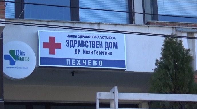 Вакцинацијата против грип во Пехчево се одвива според планираното и без проблеми