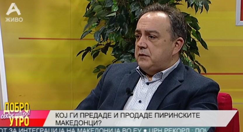 Менкиноски: Никој не може да се откаже од правата на Македонците во Бугарија со билатерален договор
