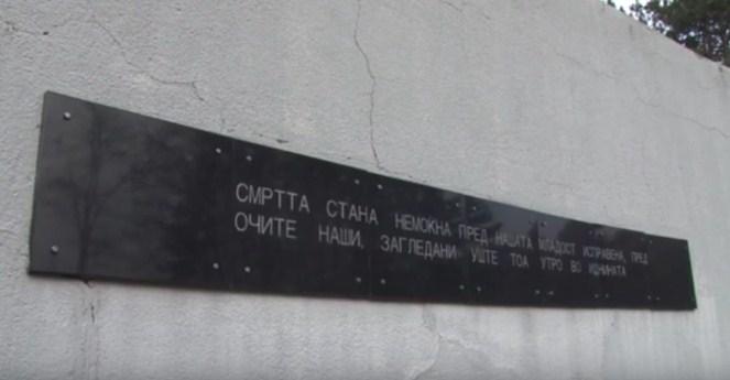 """Ваташа – гневна: """"Нашите 12 момчиња ги стрелаше бугарскиот фашистички окупатор"""""""
