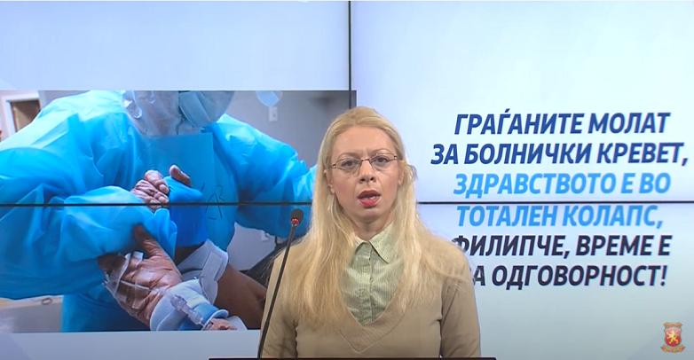 Андоновска: Граѓаните молат за болнички кревет, здравството е во тотален колапс, Филипче време е за одговорност!