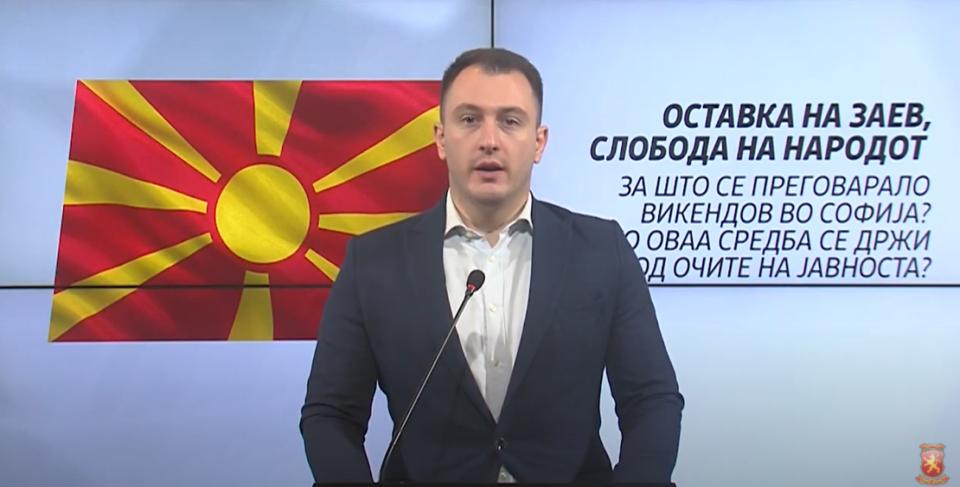 Андоновски: Заев да одговори за што преговараше викендов на тајните преговори во Софија