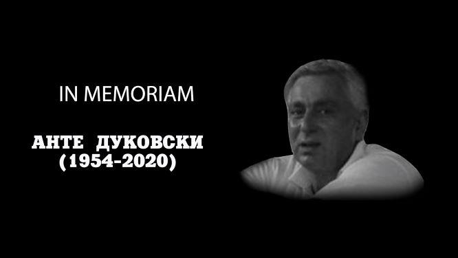 Кошарката во Македонија загуби уште еден професионалец, почина Анте Дуковски