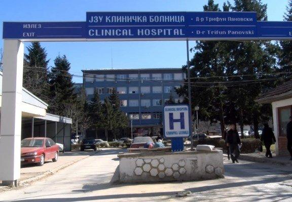 Две лица од Битола починаа од коронавирус